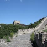 Chinesische Mauer mit Wachturm