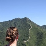 Mauer schlängelt sich kilometerweit über die Berge