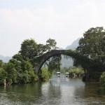 Fuli-Bridge
