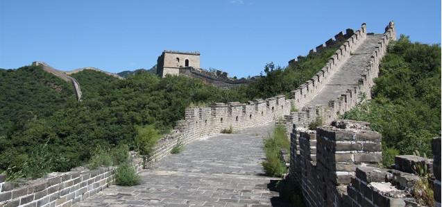 Die Chinesische Mauer bei Huanghua